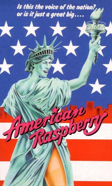 (American Raspberry)