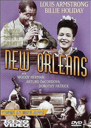 Новый Орлеан (New Orleans)