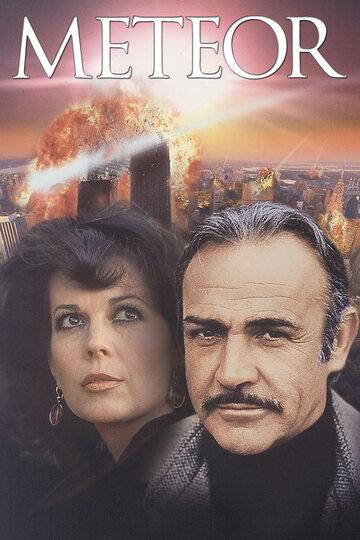 Постер к фильму Метеор (1979)