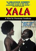 Хала (Бессилие) (1975)
