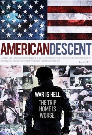 Американский спуск (2014)