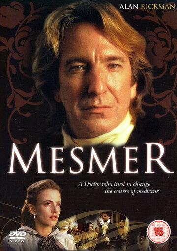 Месмер (1994) — отзывы и рейтинг фильма
