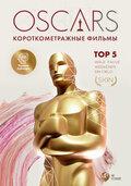 Top 5 Oscars ()