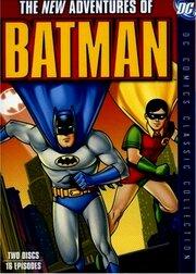 Смотреть онлайн Новые приключения Бэтмена