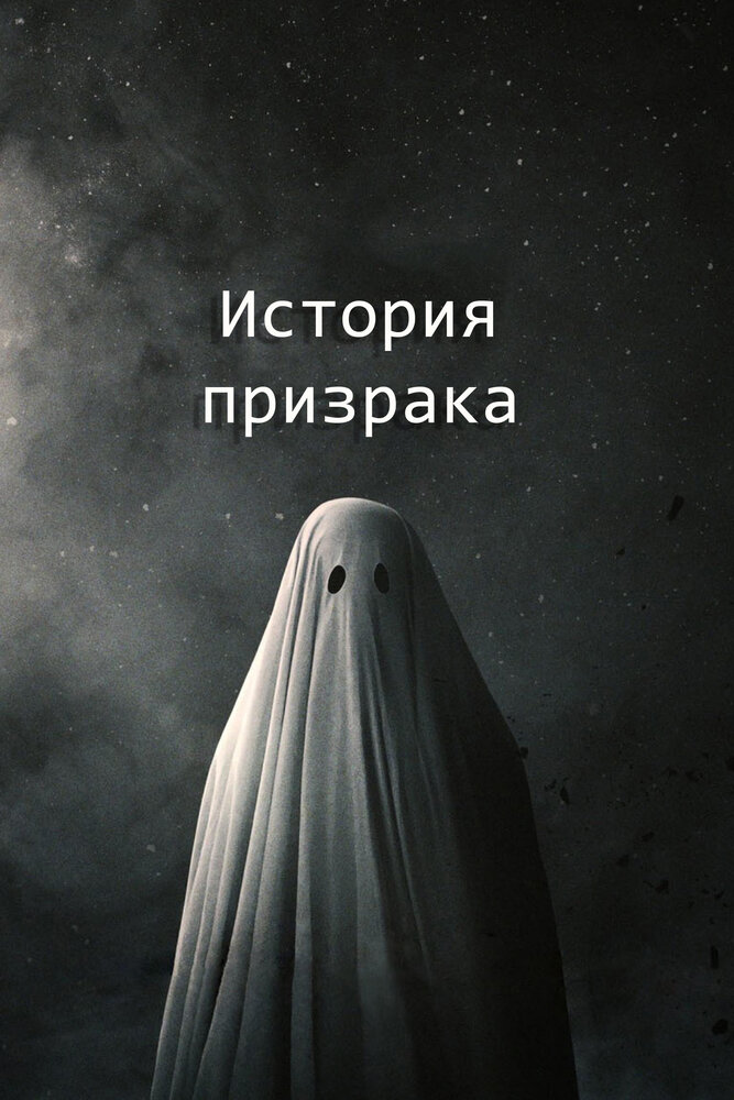 https://www.kinopoisk.ru/images/film_big/1008321.jpg