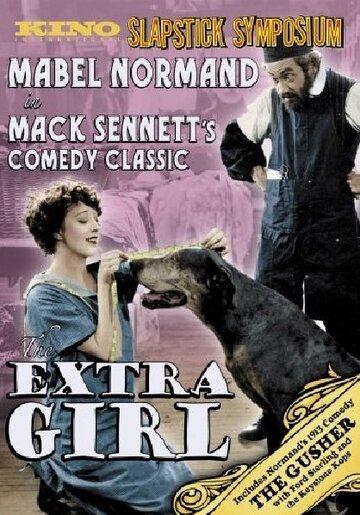 Статистка (The Extra Girl)