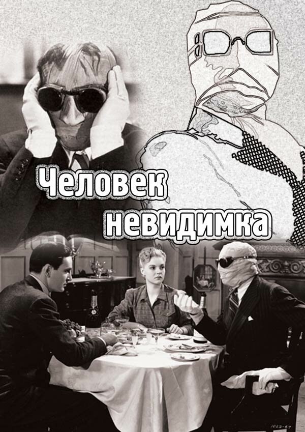 KP ID КиноПоиск 8364