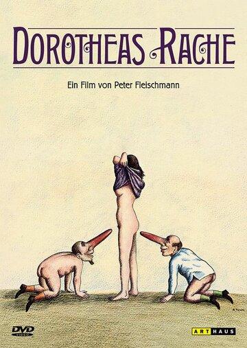 erotika-bez-porno-vid-prosmotra