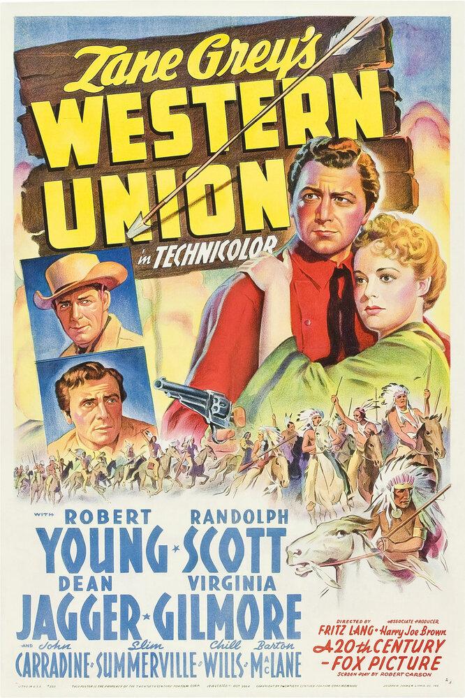 Вестерн Юнион (1941) смотреть онлайн в хорошем качестве