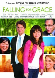 Все без ума от Грейс (2006)