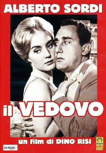 Вдовец (1959)
