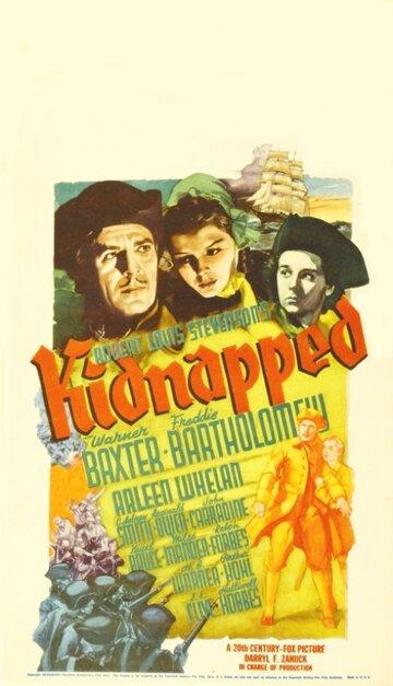 Похищенный (1938)
