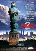 Заговор против Америки (1997)