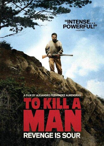 Убить человека (2014) полный фильм онлайн
