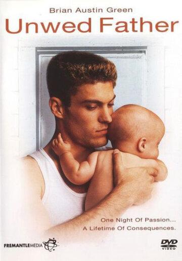 Отец-одиночка (1997)