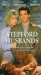 Степфордские мужья (1996)