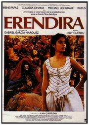 Эрендира (1983)