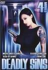Смертельные грехи (1995)