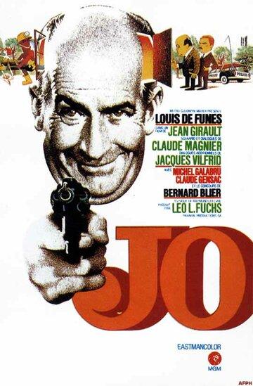 Watch Movie Джо