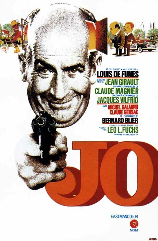 Джо (1971)