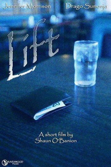 Lift (2004)