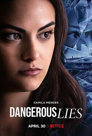 Опасная ложь  (2020)