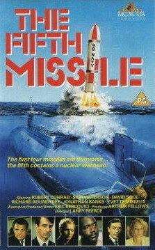 Пятая ракета (1986)