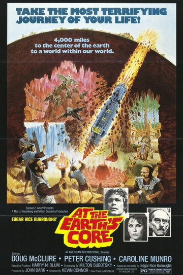 Путешествие к центру Земли (1976)
