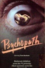 Психопат (1973)