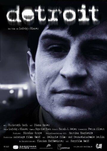 Детройт (2003)