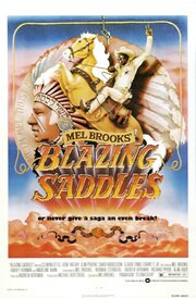 Сверкающие седла (1974)