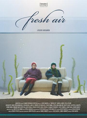 Свежий воздух (2006)