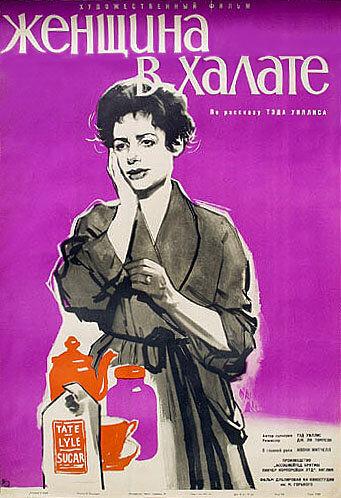 фото женщина в халате