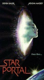 Звездный портал (1997)