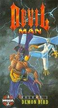 Девильмен: Демоническая птица (1990) — отзывы и рейтинг фильма