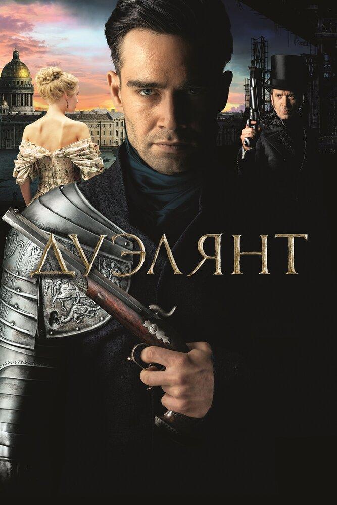 «Kinopoisk Фильмы 2016» / 2006