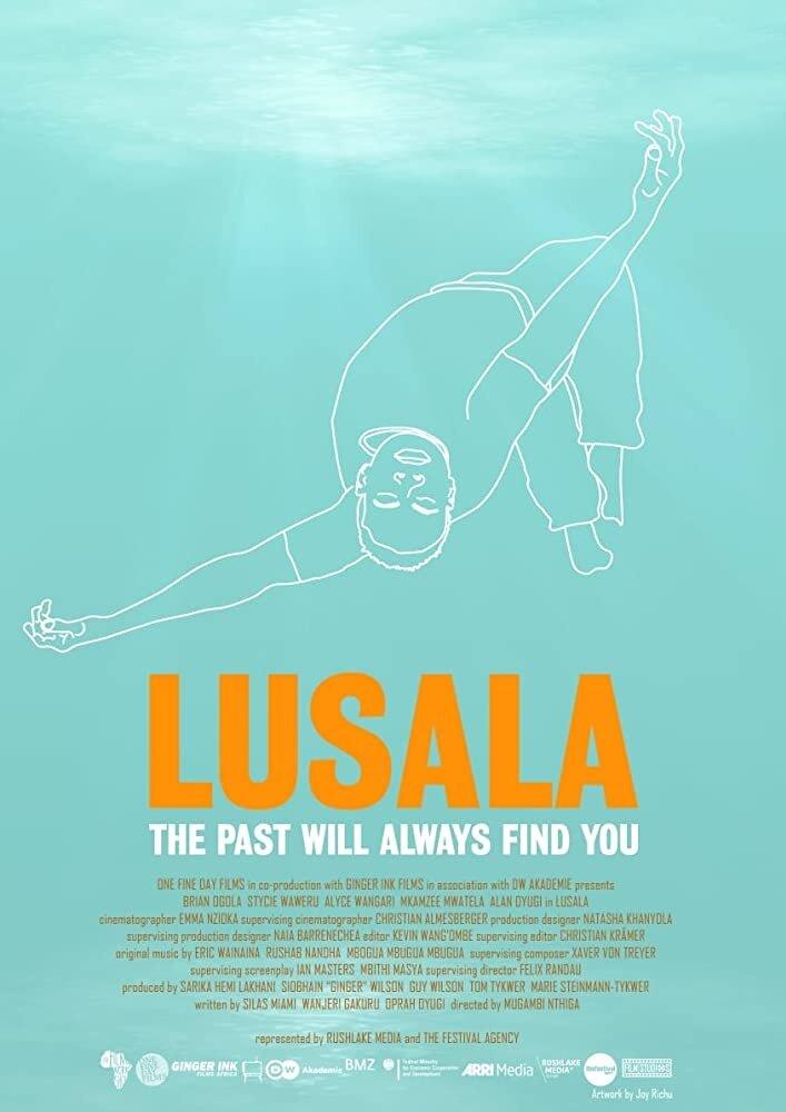 Лусала (2019)