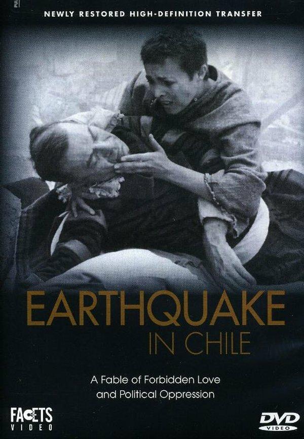 землетрясение смотреть фильм: