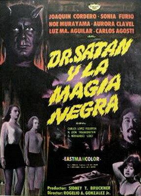 Фильмы Доктор Сатана и черная магия