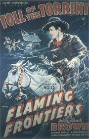 Верная Рука – друг индейцев (1938)