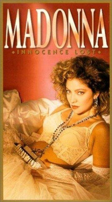 Мадонна: Потерянная невинность (1994)