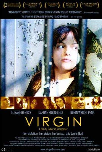 Девственница (2003)