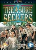 �������� �������� (The Treasure Seekers)