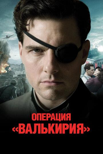 Кино Тутанхамончик