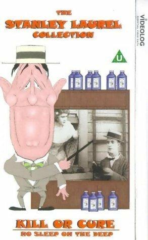 Пан или пропал (1923)