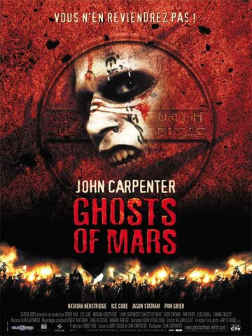�������� ����� (Ghosts of Mars)