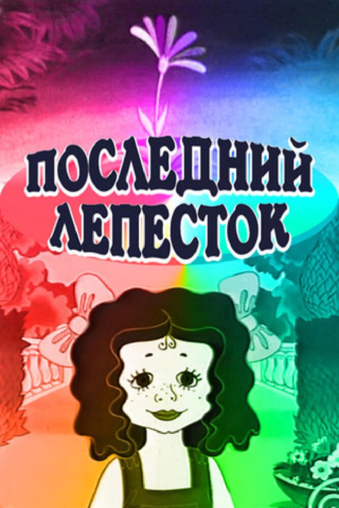 KP ID КиноПоиск 259965