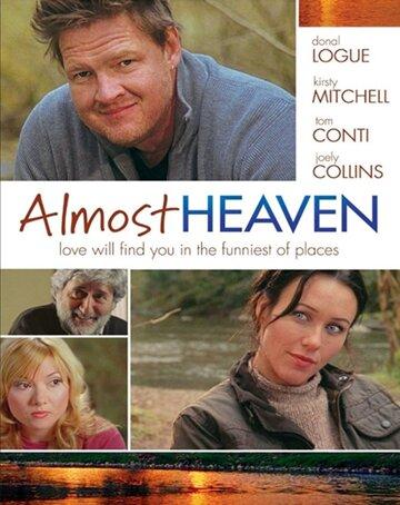 Почти как в раю (2006)