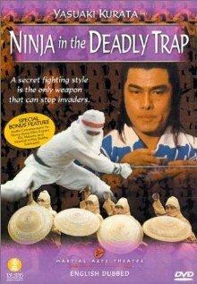 Скачать дораму Ниндзя в смертельной ловушке Shu shi shen chuan