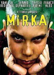 Смотреть онлайн Мирка